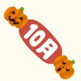 Monthly どんぐり通信 2019年10月号