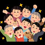 『どんぐりプラン推進のつどい2021』アーカイブ(録画)動画 公開中!