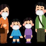 [お願い]子どもの居場所にマスクをご寄付下さい